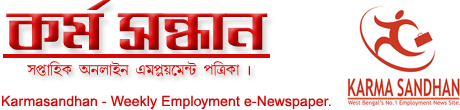 Karmasandhan.com: West Bengal & Central Govt. Recruitment News
